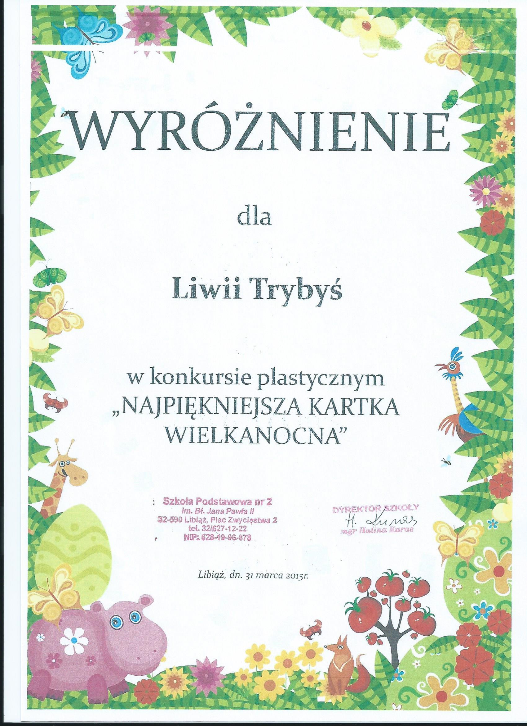 dylom 2